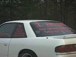 Укрешение авто на день влюбленных