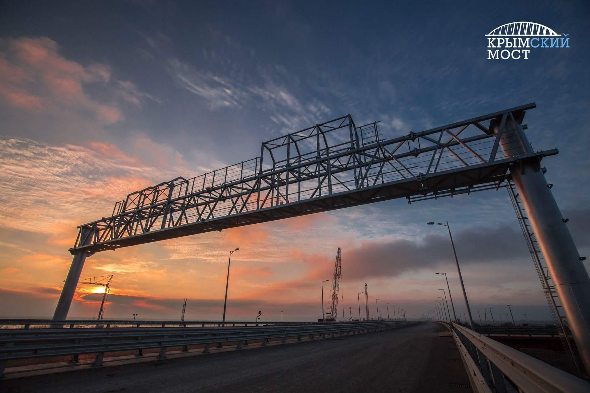 Крымский мост дата открытия 16 мая